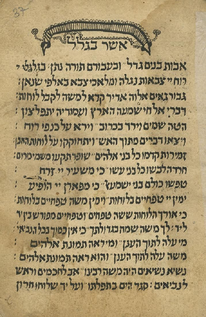 Large Collection of Manuscripts - Hosha'anot,...