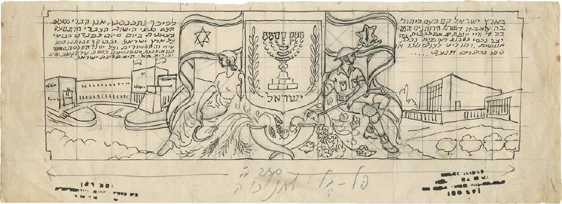 Ze'ev Raban -Two Original Drawings -Sketches fo...