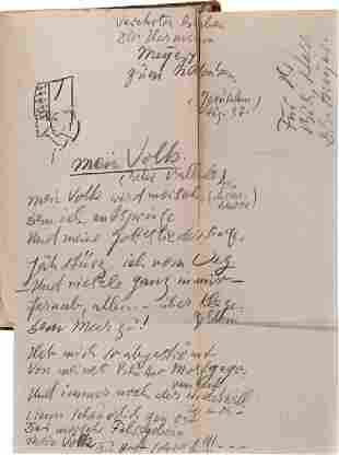 Hermann Meyers Guest Book Dedications and