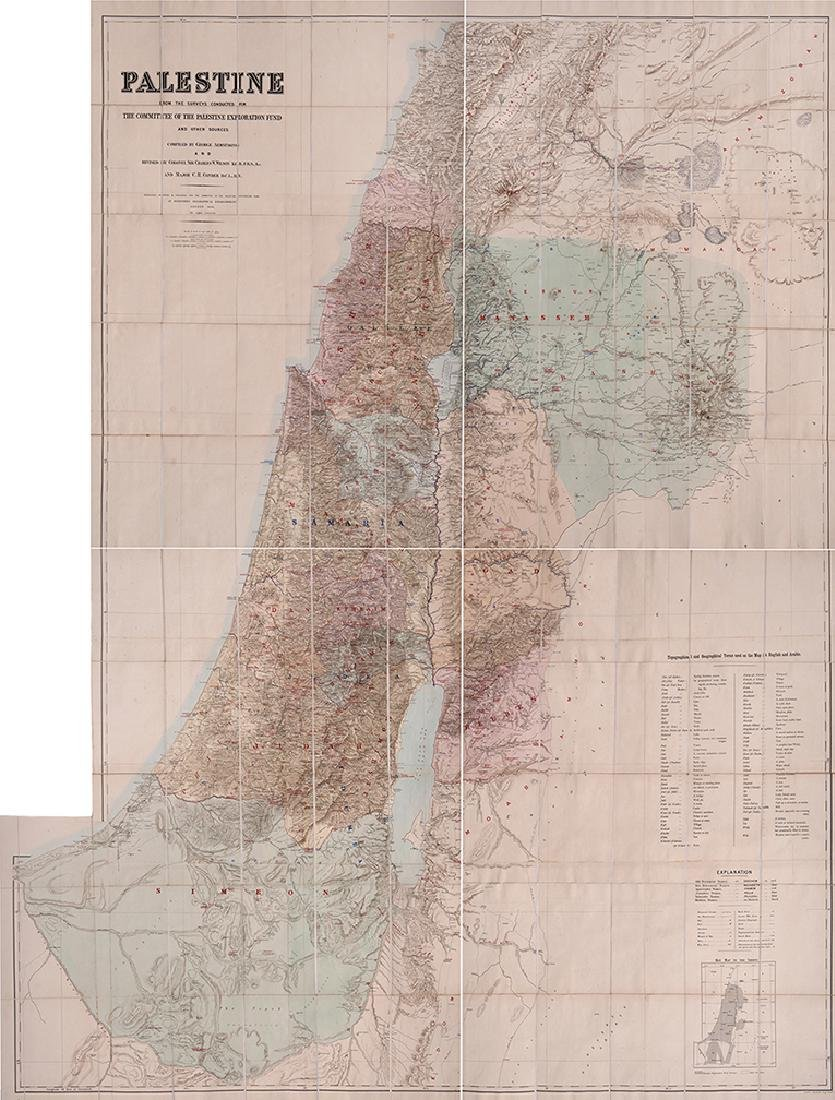 "Large Map of Palestine - ""Palestine Exploration Fund"" -"