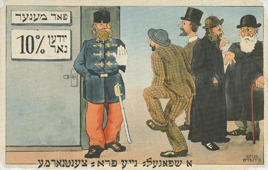 Humorous Postcards - Illustrations by Menachem Birnbaum