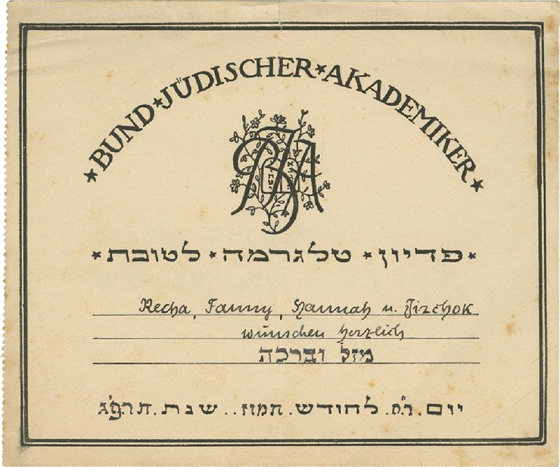 Collection of Telegrams - Jewish Institutes and
