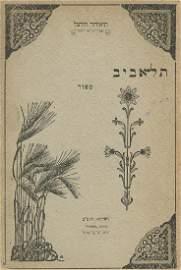 """""""Tel-Aviv"""" - First Hebrew Translation of """"Altneuland"""""""