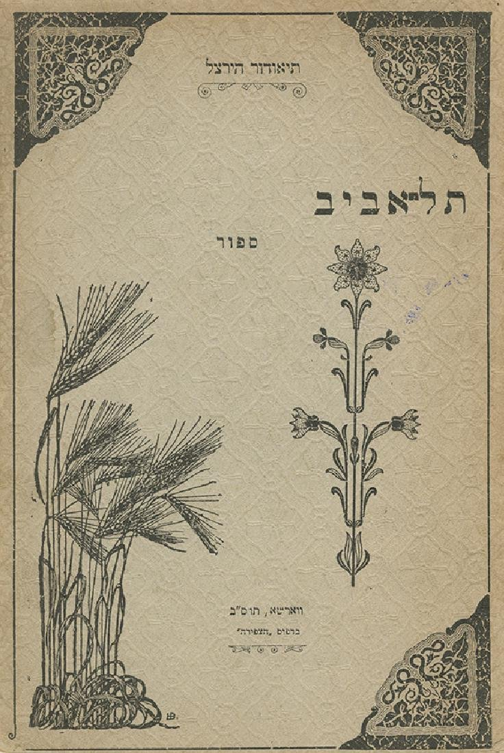 """Tel-Aviv"" - First Hebrew Translation of ""Altneuland"""