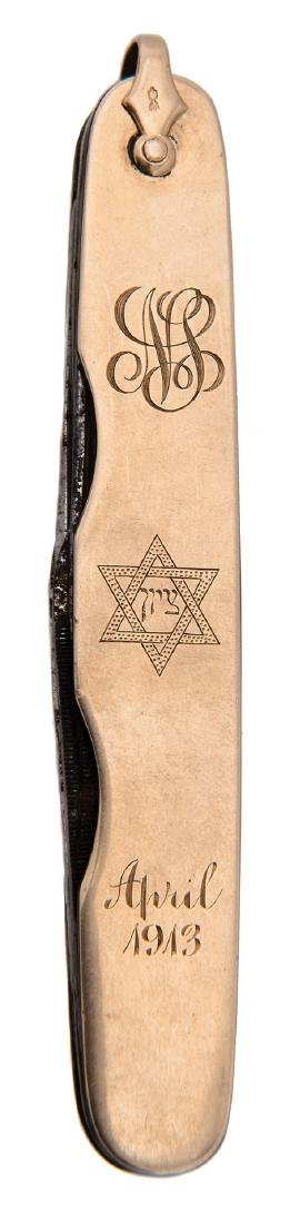 "Gold Pocket Knife - ""Zion"" - Chicago - Nahum Sokolow"