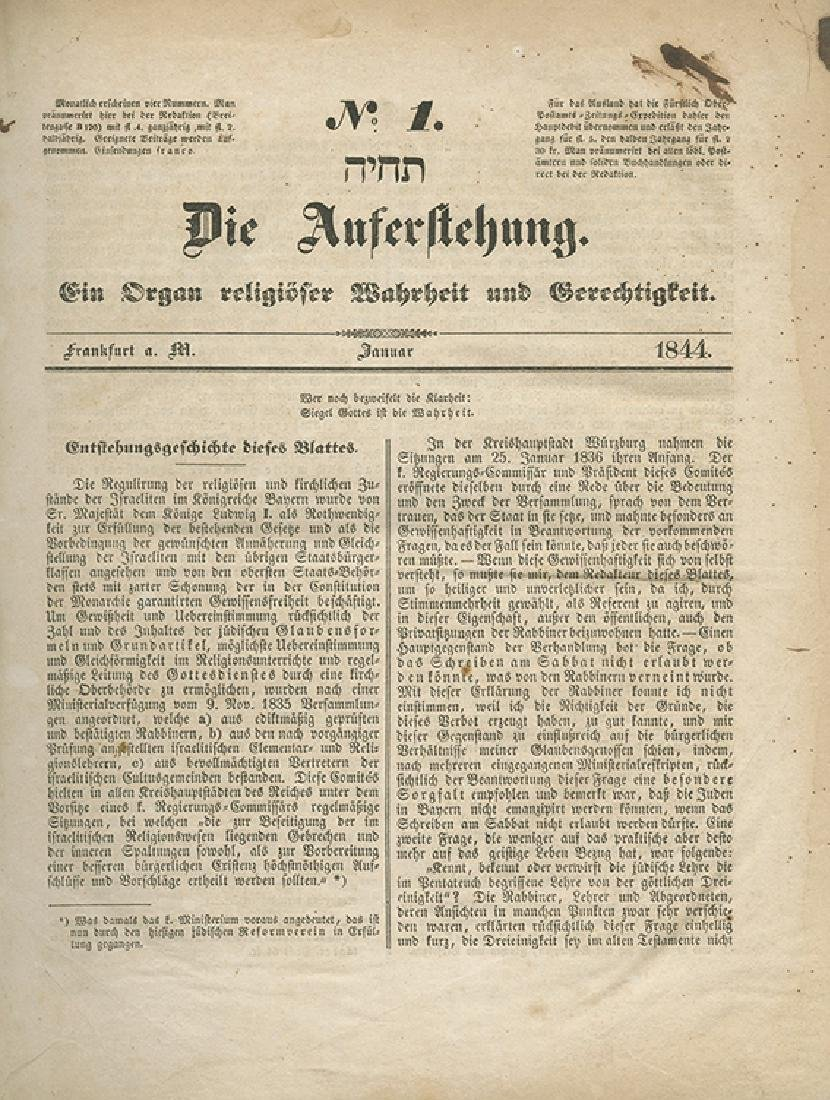 """Techiya"" - Periodical - Frankfurt am Main, 1844-1845"