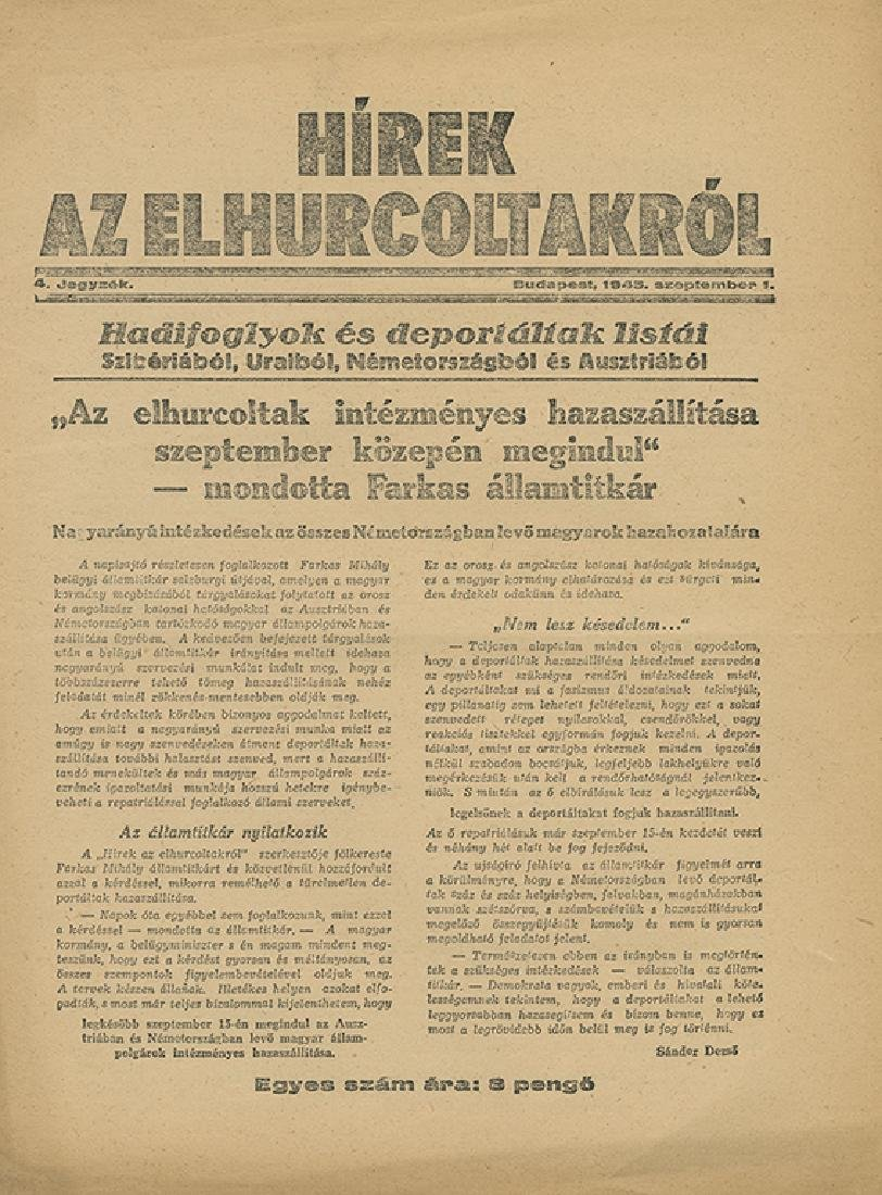"""Two Issues of the Periodical """"News about the Deportees"""""""