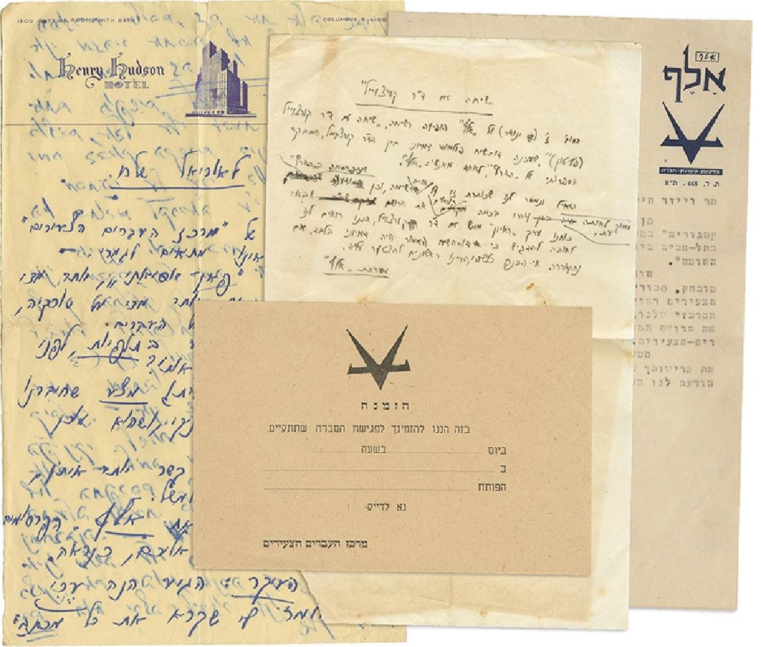 Collection of Paper Items from the Estate of Aharon