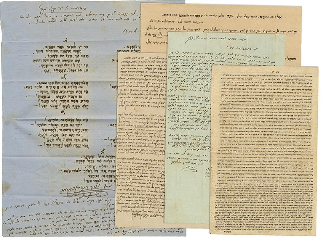 Collection of Letters Sent to Shadal - Enlightenment