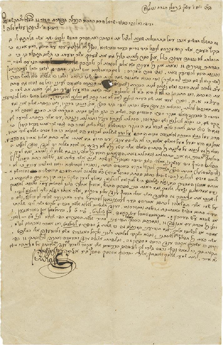 Collection of Letters sent to Yashar - Isaac Samuel