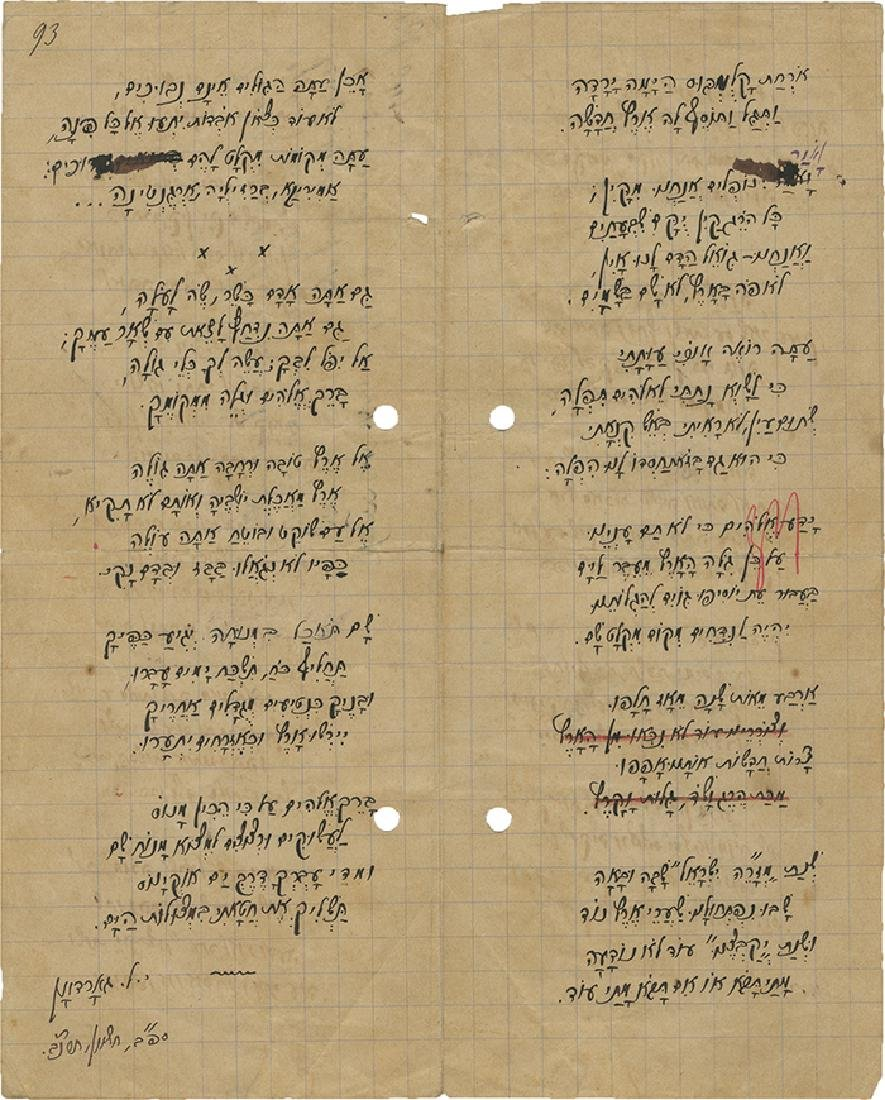 Autograph Letters and Manuscript of a Poem by Judah