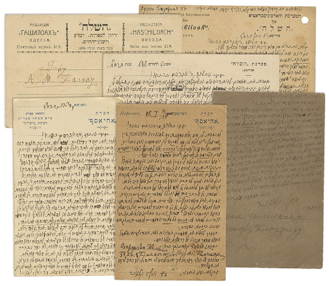 Collection of Letters from Joseph Klausner to Avrham
