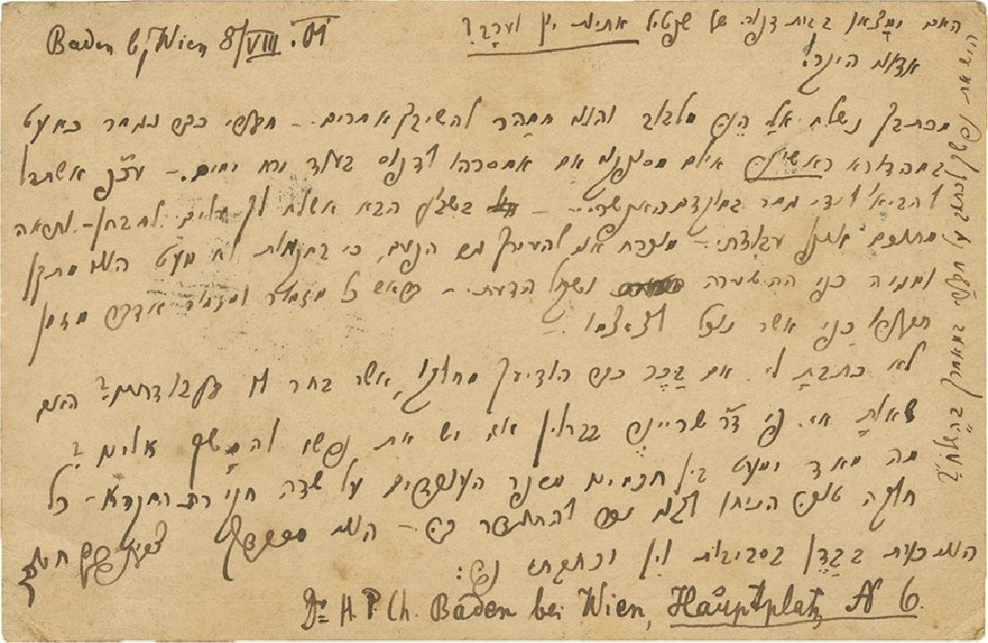 Collection of Letters from Rabbi Zvi Peretz Chajes to