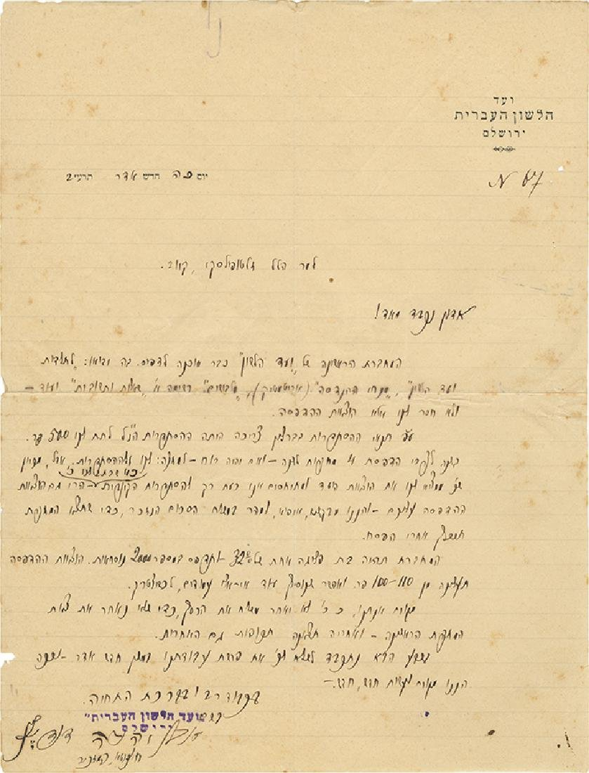 "Four Handwritten Letters from the ""Hebrew Language"