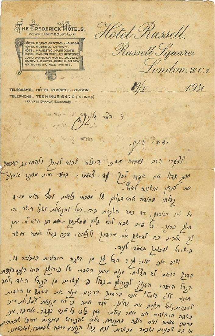 Letter Handwritten and Signed by Chaim Nachman Bialik,