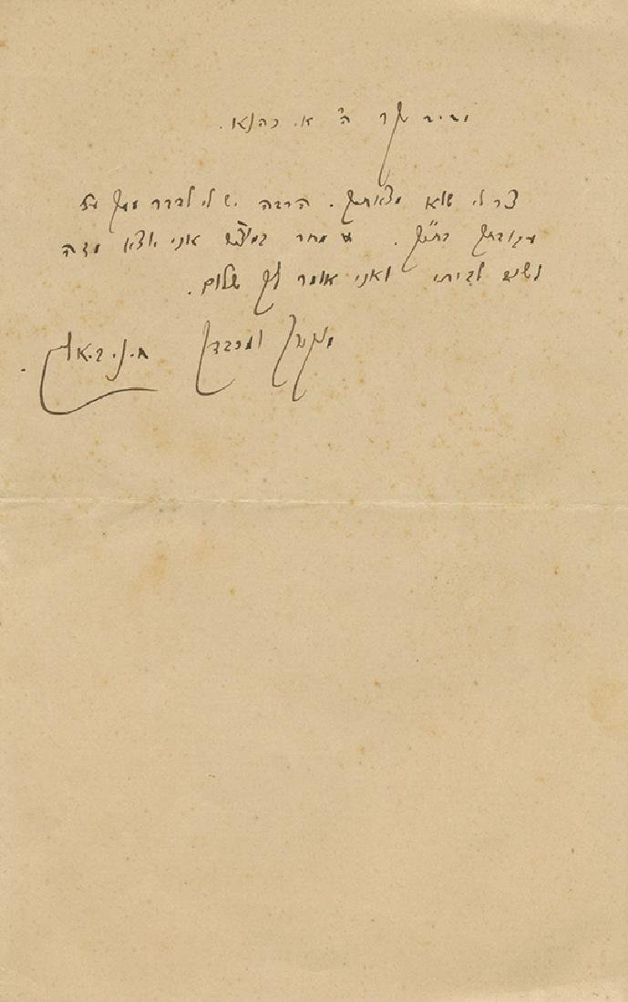 Chaim Nachman Bialik - Autograph Letter and Two Letters
