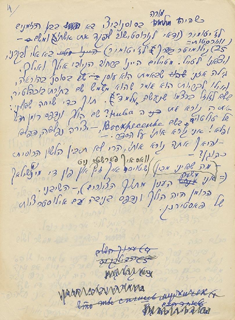Avraham Kahana - Handwritten Memoirs - Memoirs about