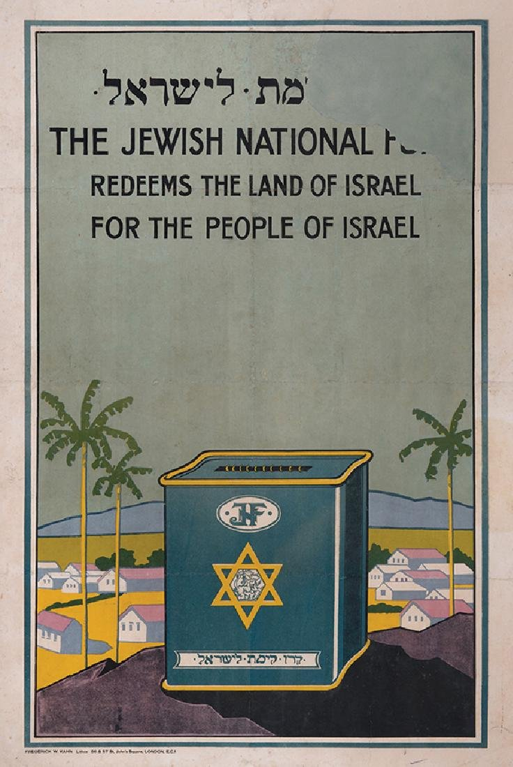 JNF - The Blue Box - Illustrated Poster - London