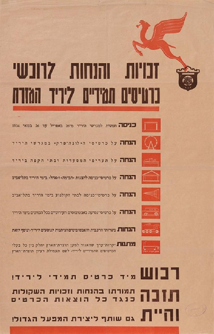 Poster - The Levant Fair, 1934