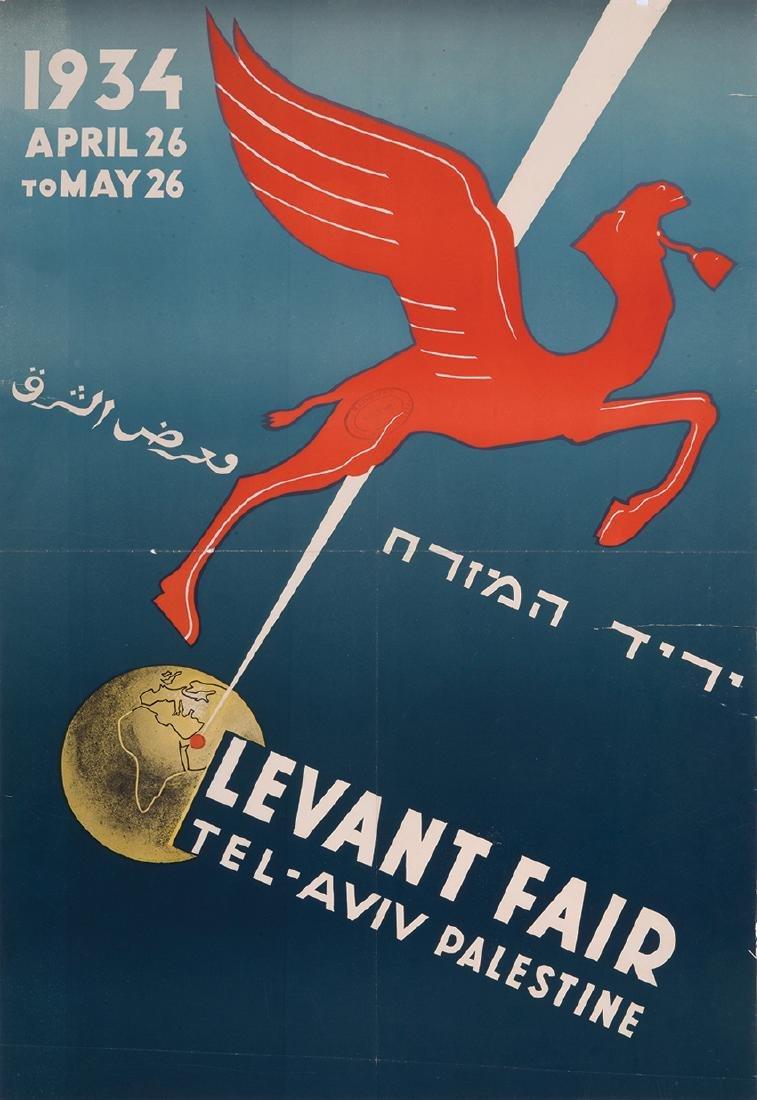 Advertising Poster - 1934 Levant Fair