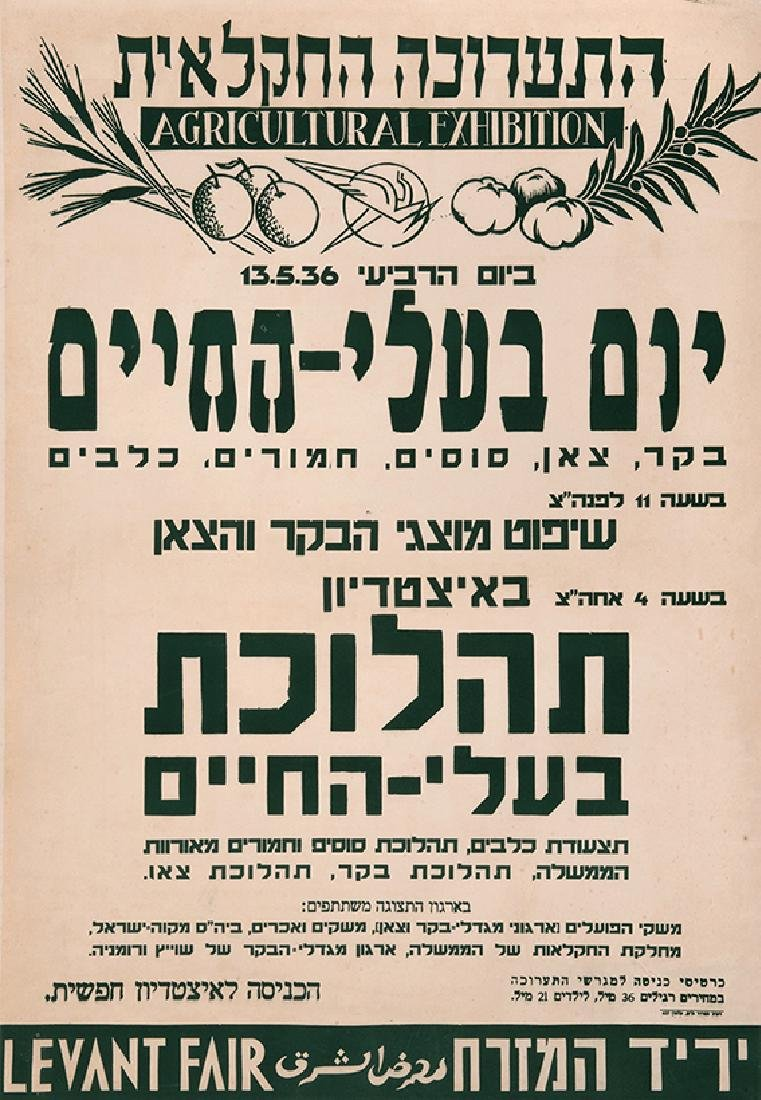 """Animal Day"" in the 1936 Levant Fair - Poster"