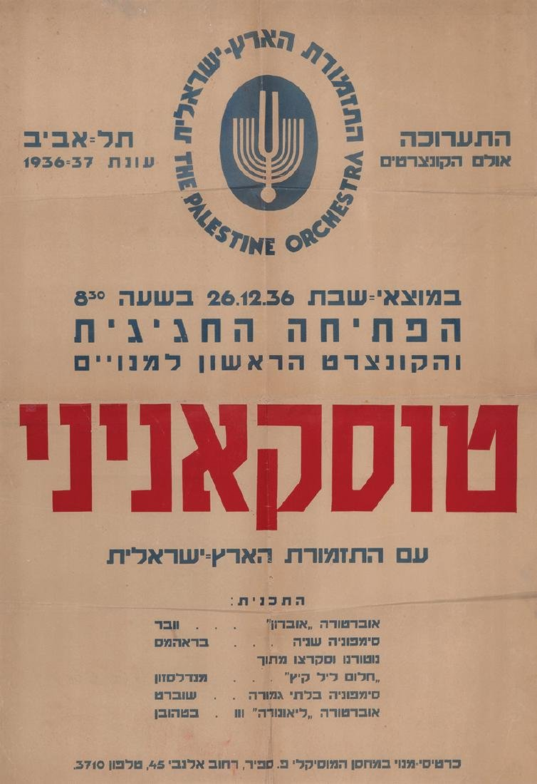 Poster - Debut Concert of the Palestine Philharmonic
