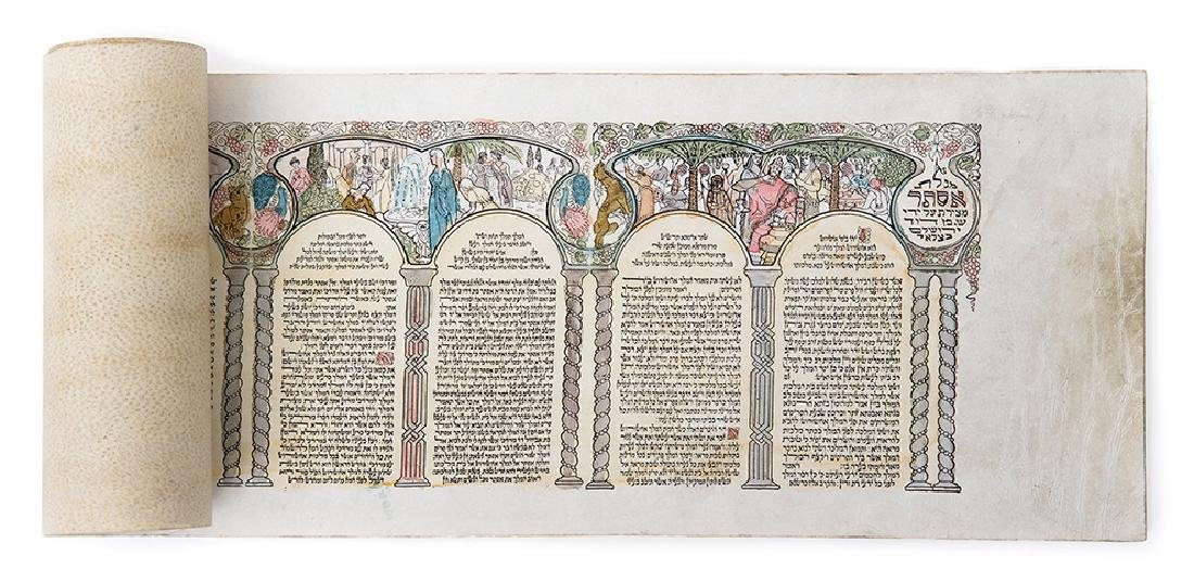 Esther Scroll Printed on Parchment - Illustrations by