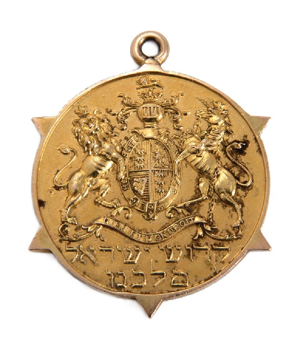 Gold Medal with a Star of David and Hebrew Inscription