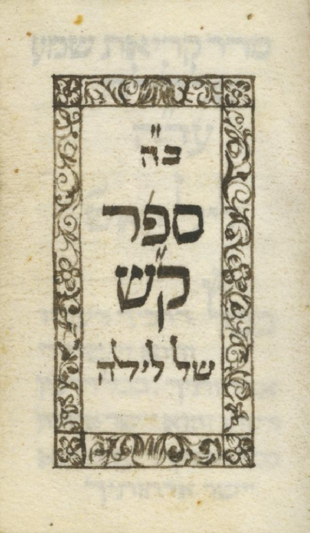 "Miniature Parchment Manuscript - ""Nighttime Kriat"