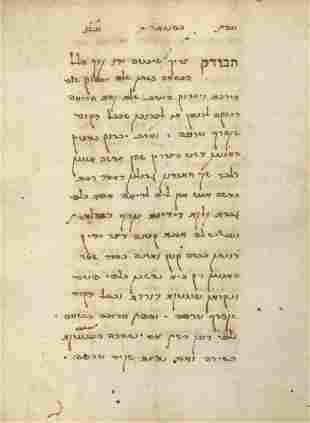 Manuscript Laws of Shechita and Terefot and Verses