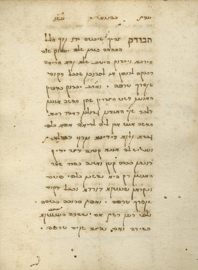 Manuscript - Laws of Shechita and Terefot and Verses