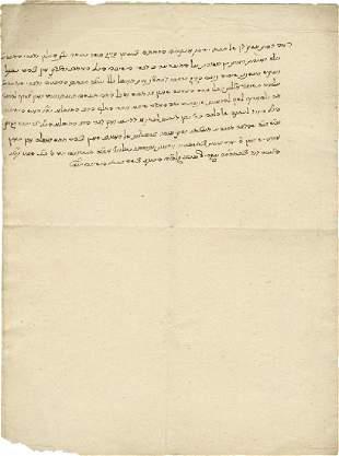 Manuscript Endorsement of a Ruling Handwritten and
