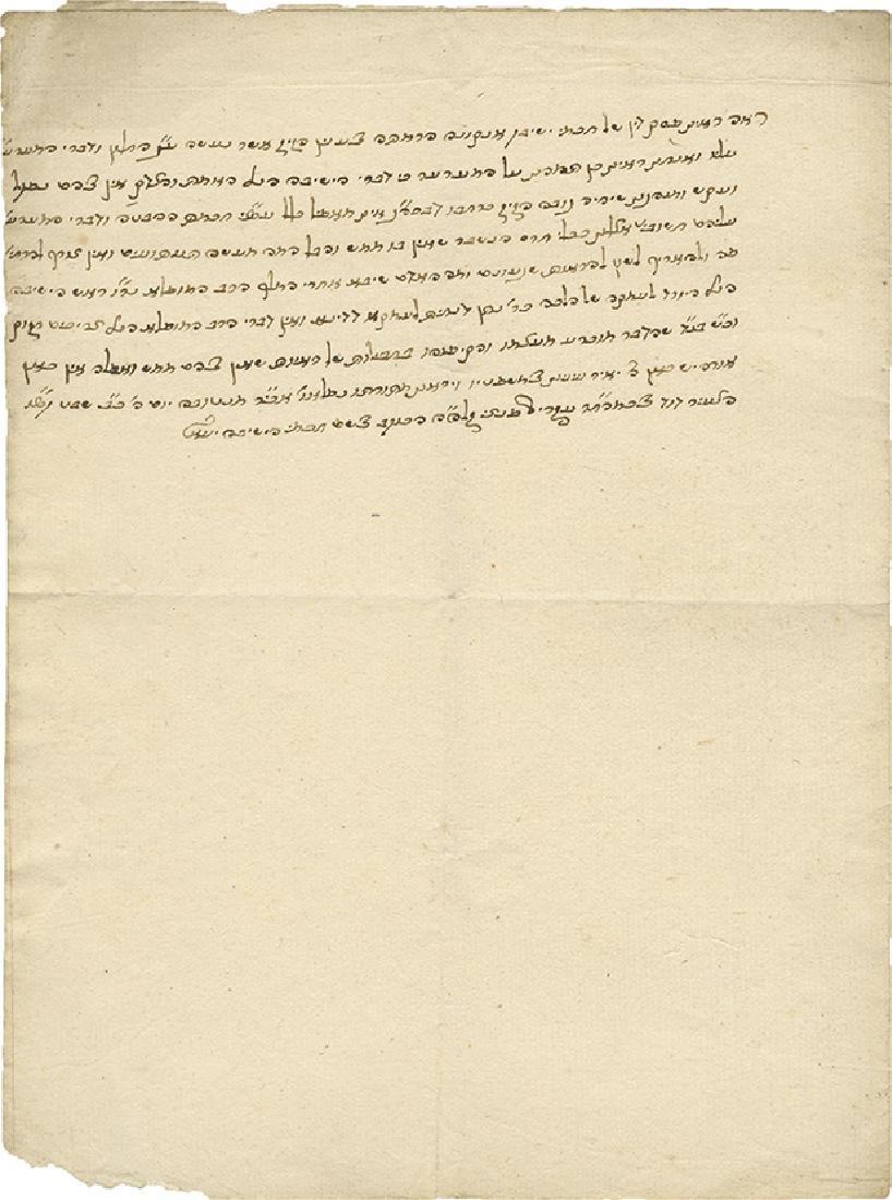 Manuscript - Endorsement of a Ruling - Handwritten and