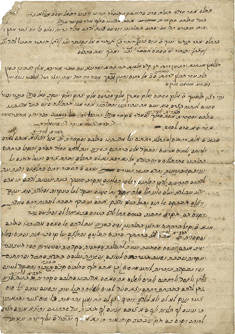anuscript - Prayer for Easy Labor for Napoleon's Wife,