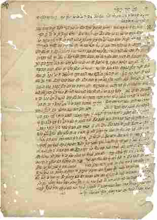 Leaf Handwritten by the Chida From his Book Birkei