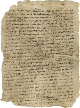 Manuscript Leaf Halachic Responsum Handwritten and