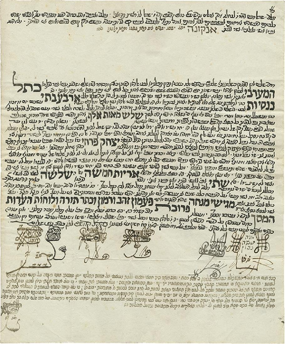 Manuscript Leaf - Emissary Writ for Rabbi Yitzchak