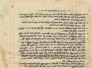 Manuscript Halachic Responsa Handwritten and Signed