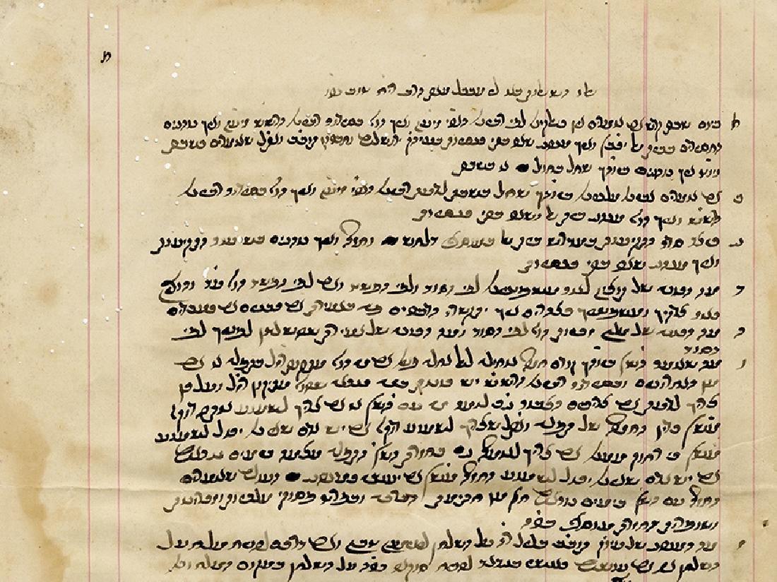Manuscript - Halachic Responsa Handwritten and Signed