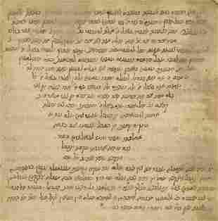 Manuscript Sermons Eulogies and Novellae on Talmudic