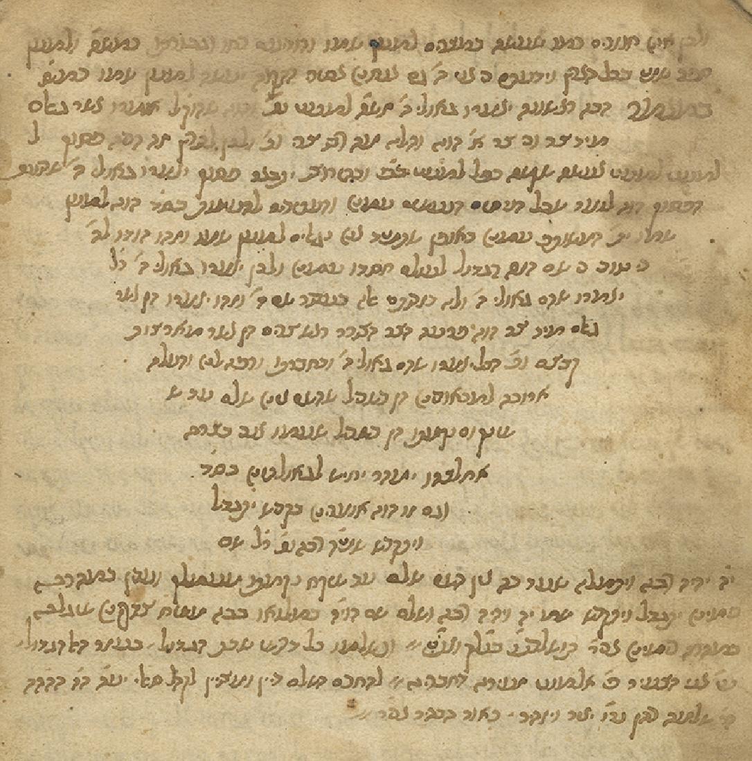 Manuscript - Sermons, Eulogies and Novellae on Talmudic