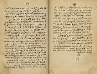 Autographic Manuscript of Talmudic Aggadot Handwritten
