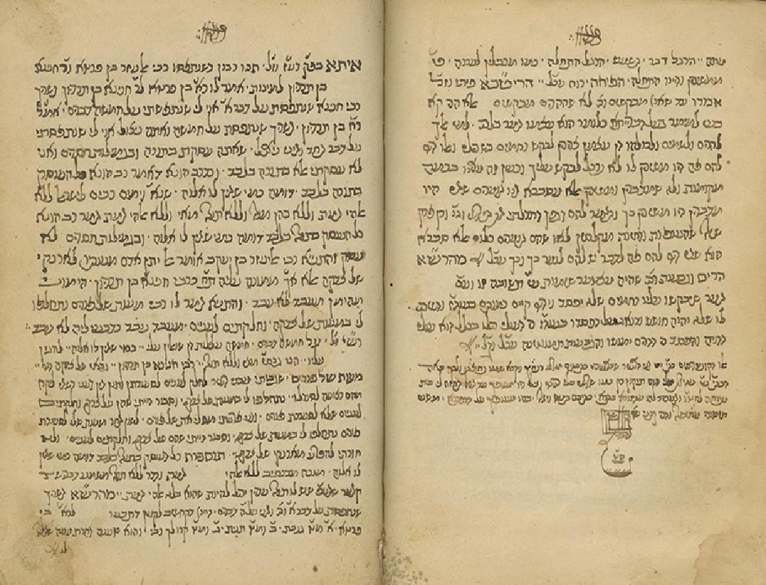 Autographic Manuscript of Talmudic Aggadot, Handwritten