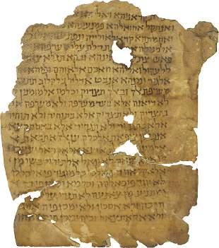 Parchment Manuscript Leaf Remnant of an Islamic