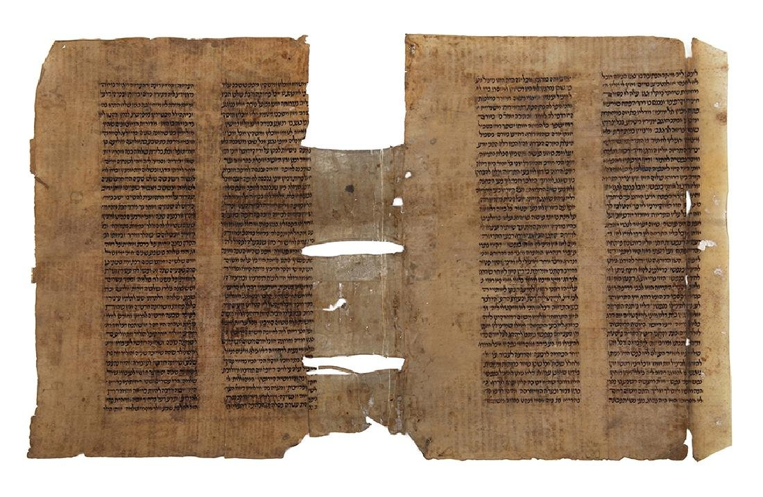 Parchment Manuscript, Rashi Commentary on Tractate