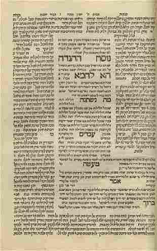 Mishneh Torah LHaRambam Constantinople 1509 Four