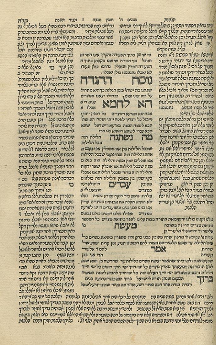 Mishneh Torah L'HaRambam - Constantinople, 1509 - Four