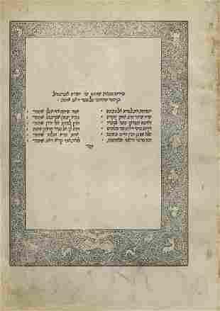 Rosh Amana by Rabbi Isaac Abarbanel Constantinople