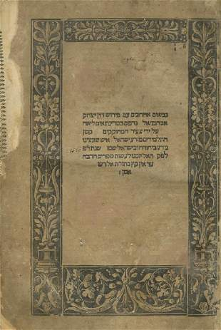 Neviim Achronim with Abarbanels Commentary Pesaro