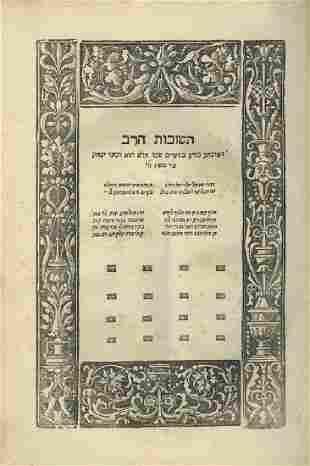 Rivash Responsa First Edition Constantinople 1546